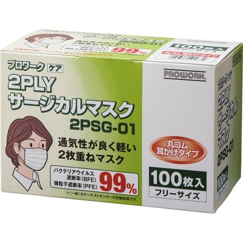 中部物産貿易 プロワークケア 2PLYサージカルマスク 1セット(3000枚:100枚×30箱)