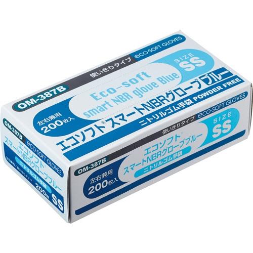 オカモト エコソフトスマートニトリル グローブ パウダーフリー SS ブルー 1セット(2000枚:200枚×10箱)
