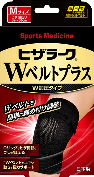【キャッシュレス5%還元】ミノウラ ヒザラーク WベルトプラスM ×30個【イージャパンモール】