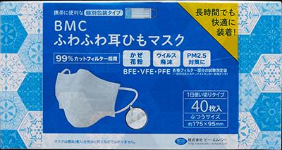 BMC BMCふわふわ耳ひもマスク ふつう ×48個【イージャパンモール】