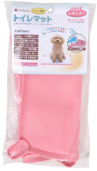 ★まとめ買い★ Pefami トイレマット03 レギュラー ピンク ×10個【イージャパンモール】