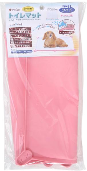 ★まとめ買い★ Pefami トイレマット04 ワイド ピンク ×10個【イージャパンモール】