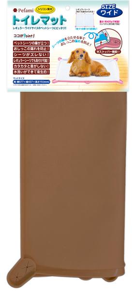 ★まとめ買い★ Pefami トイレマット04 ワイド ブラウン ×10個【イージャパンモール】