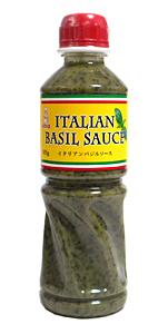 バジルの爽やかな風味とエクストラバージンオリーブオイルの華やかな香りをいかした香料不使用のバジルソースです パルメザンチーズをあわせ 厚みの... 送料無料 ストア ケンコー イタリアンバジルソース イージャパンモール 525g