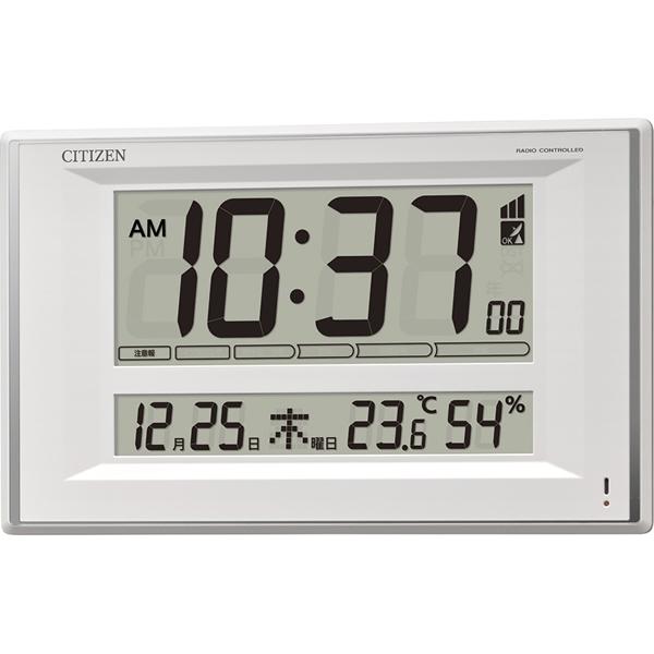 【送料無料】シチズン 電波時計 8RZ198-003【代引不可】【ギフト館】