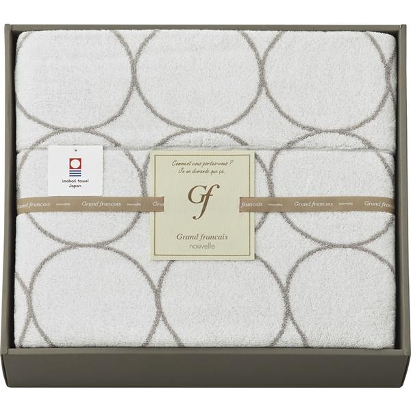 【送料無料】グランフランセ ヌーベル 今治製タオルケット ホワイト GFN41500【代引不可】【ギフト館】
