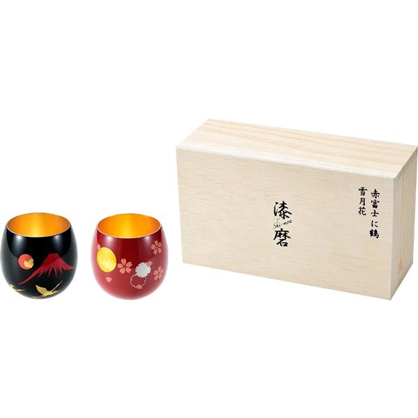 【送料無料】漆磨 円(madoka)お猪口ペアセット(木箱入) SCS-OK1001【代引不可】【ギフト館】
