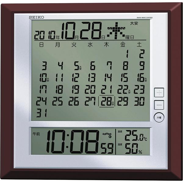 【送料無料】セイコー 電波デジタル掛置兼用時計 SQ421B【代引不可】【ギフト館】