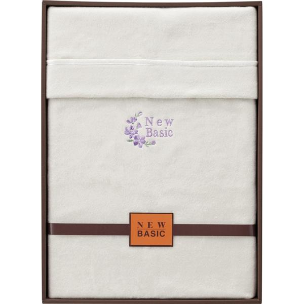 【送料無料】ニューベーシック シルク毛布(毛羽部分) RNB-4153【代引不可】【ギフト館】