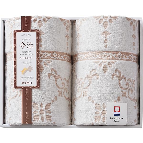 【送料無料】東京西川 サンクレスト 今治タオルケット2P RR86510501【代引不可】【ギフト館】