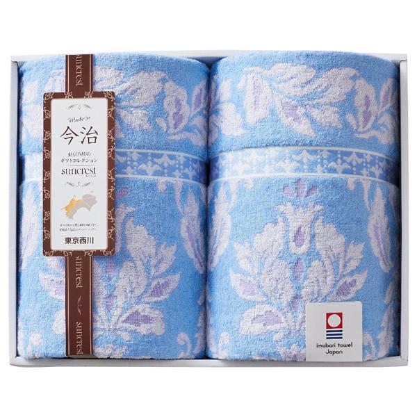 【送料無料】東京西川 サンクレスト 今治タオルケット2P RR86020503【代引不可】【ギフト館】