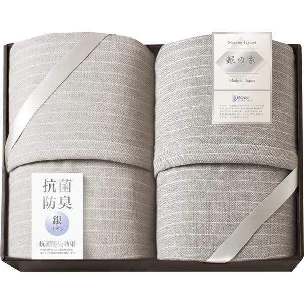 【送料無料】ミューファン 銀の糸 五重ガーゼケット2P(抗菌防臭加工) MFK-81500【代引不可】【ギフト館】