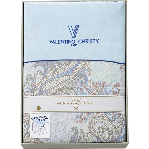 【送料無料】ヴァレンティノ・クリスティー ウォッシャブル羽毛肌掛けふとん ブルー VCF-310-3【代引不可】【ギフト館】