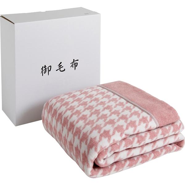 【送料無料】和布小紋 アクリル衿付合わせ毛布(毛羽部分) ピンク WFK-18100W PI【代引不可】【ギフト館】