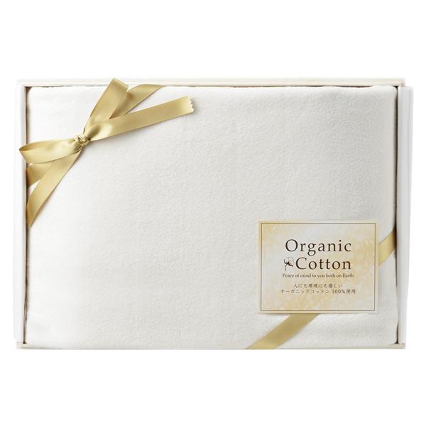 【送料無料】オーガニックコットン綿毛布(国産木箱入)  KOGC-15075【代引不可】【ギフト館】