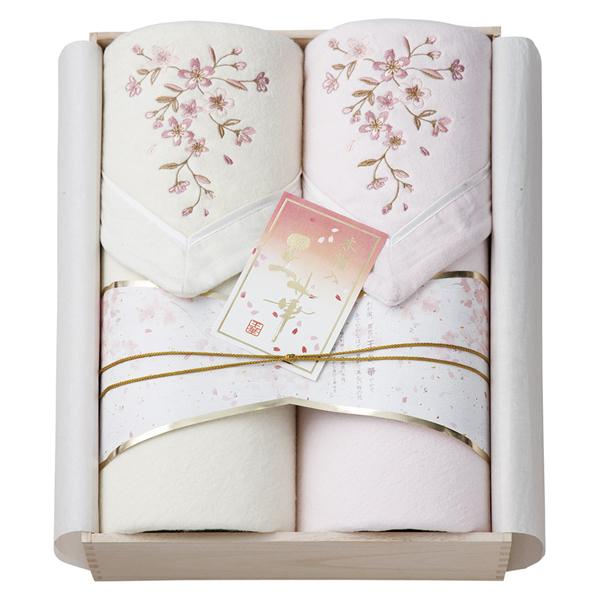 【送料無料】王華 木箱入りさくら刺繍シルク混綿毛布(毛羽部分)2P OK1715【代引不可】【ギフト館】