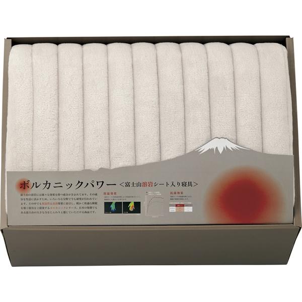 【送料無料】ボルカニックパワー 富士山溶岩シート入り敷パット VOP8150【代引不可】【ギフト館】