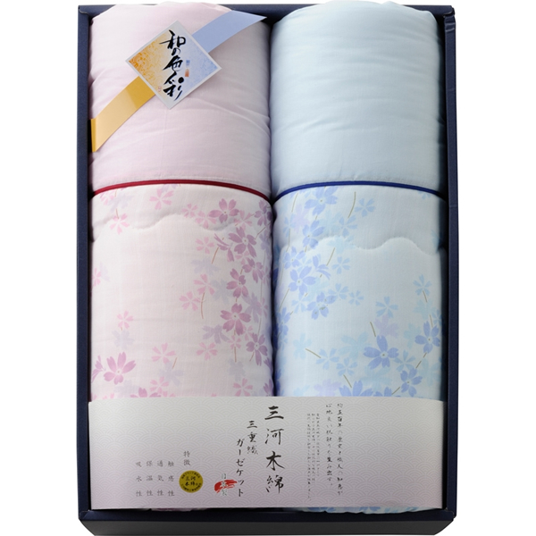 【送料無料】愛知三河木綿 プリントガーゼ肌ふとん2P WK15300【代引不可】【ギフト館】