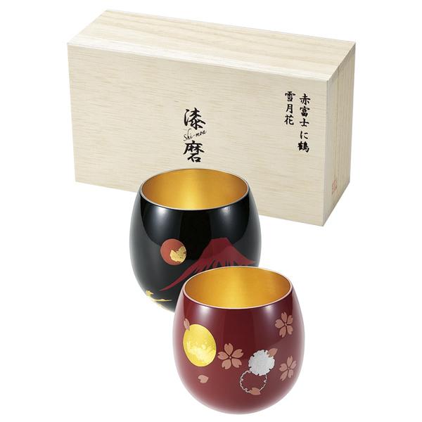 【送料無料】漆磨 円(madoka) お猪口ペアセット SCS-OK1001【代引不可】【ギフト館】