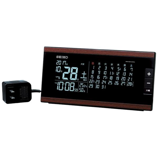 【送料無料】セイコー 交流式デジタルマンスリーカレンダー DL212B【代引不可】【ギフト館】
