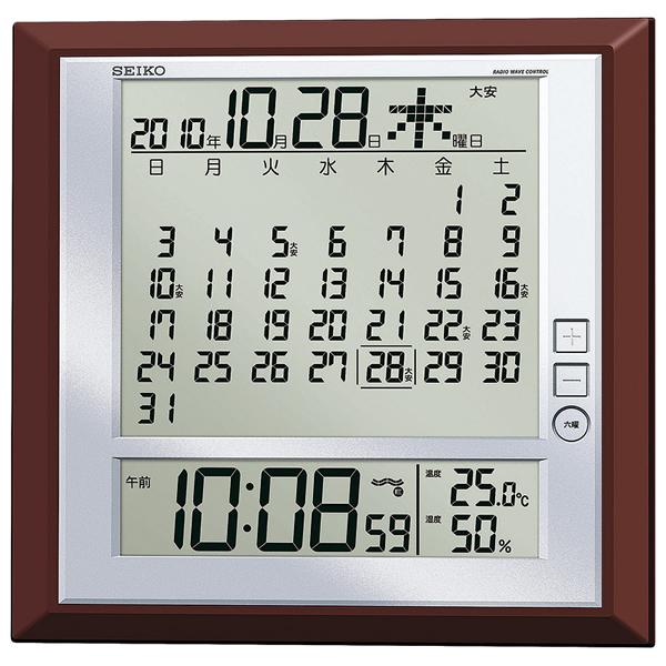 【送料無料】セイコー 電波マンスリーカレンダー掛置兼用 SQ421B【代引不可】【ギフト館】