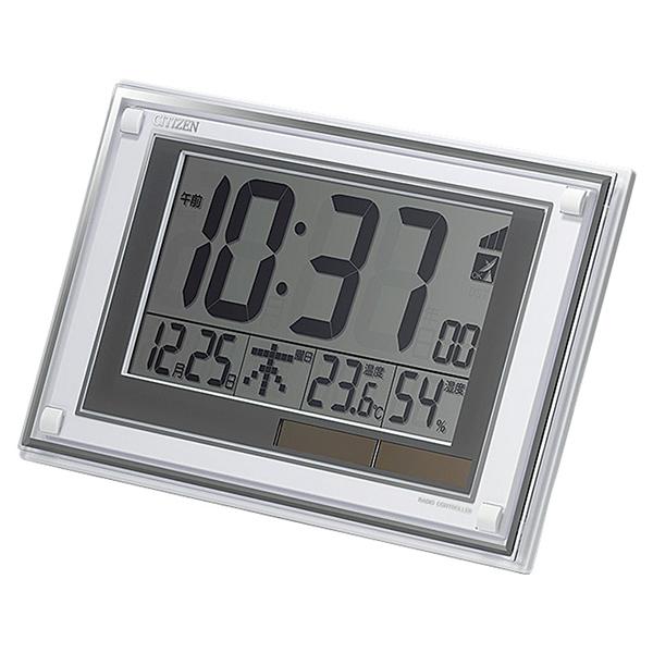 【送料無料】シチズン ソーラー電波時計 8RZ189-003【代引不可】【ギフト館】