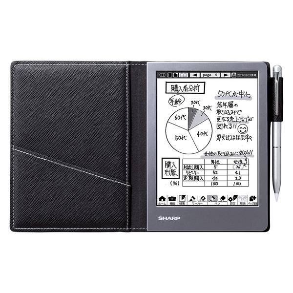 【送料無料】シャープ 電子ノート WG-S50【代引不可】【ギフト館】