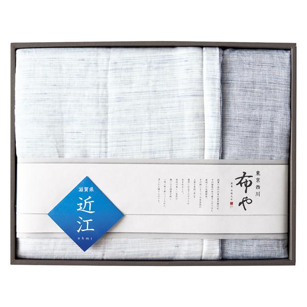 【送料無料】東京西川 布や 近江麻の肌掛けふとん AHF3056009【代引不可】【ギフト館】