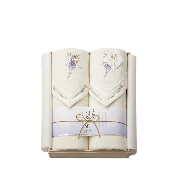【送料無料】木箱入り はなしずかシルク混綿毛布(毛羽部分)2P KH30055【代引不可】【ギフト館】