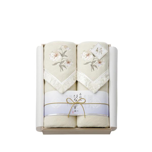 【送料無料】木箱入り はなしずかシルク毛布(毛羽部分)2P KH50055【代引不可】【ギフト館】