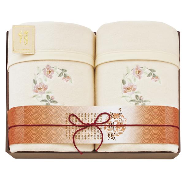 【送料無料】素材の匠 泉州織シルク混綿毛布2P ST-20070【代引不可】【ギフト館】