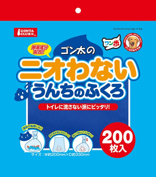 ★まとめ買い★ ニオわないうんちのふくろ 200枚入 ×12個【イージャパンモール】
