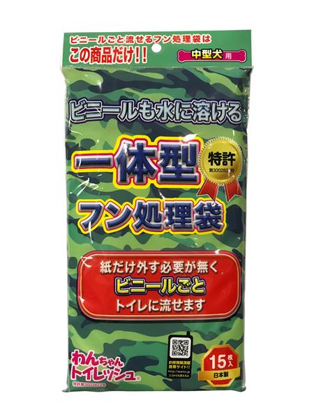 ★まとめ買い★ わんちゃんトイレッシュ 中型犬用 15枚入 ×80個【イージャパンモール】
