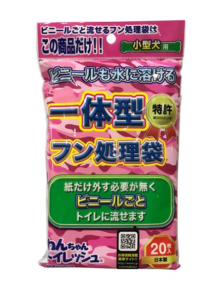 ★まとめ買い★ わんちゃんトイレッシュ 小型犬用 20枚入 ×80個【イージャパンモール】