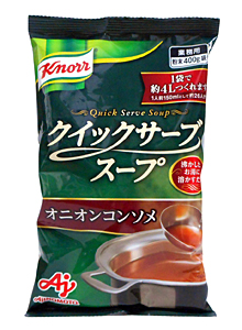 じっくり煮込んだものをはじめ数種類のたまねぎを使用したスープです。 沸かしたお湯に溶かすだけで、素早く大量のスープが出来上がります... 【キャッシュレス5%還元】★まとめ買い★ 味の素 クイックサーブスープ オニオンコンソメ 400g ×20個【イージャパンモール】