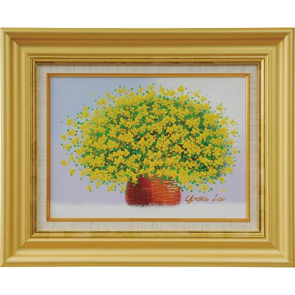 【キャッシュレス5%還元】【送料無料】手描き油絵 「黄色のブーケ」 I7114-70S【代引不可】【ギフト館】