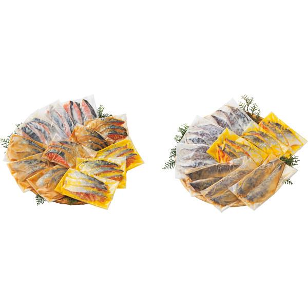 【キャッシュレス5%還元】【送料無料】北海漬魚セット 253121【代引不可】【ギフト館】
