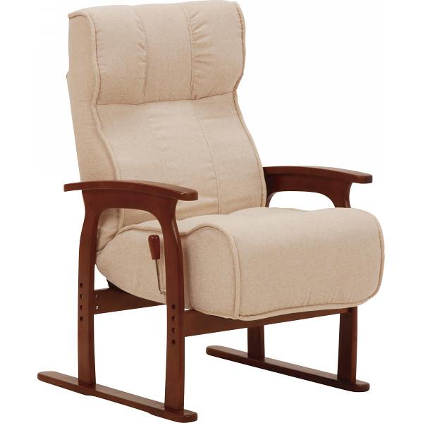 【キャッシュレス5%還元】【送料無料】座椅子 アイボリー LZ-4303IV【代引不可】【ギフト館】