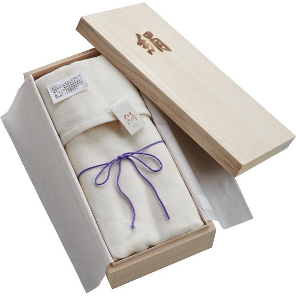 【キャッシュレス5%還元】【送料無料】シルク毛布(毛羽部分)桐箱入 SL-300【代引不可】【ギフト館】