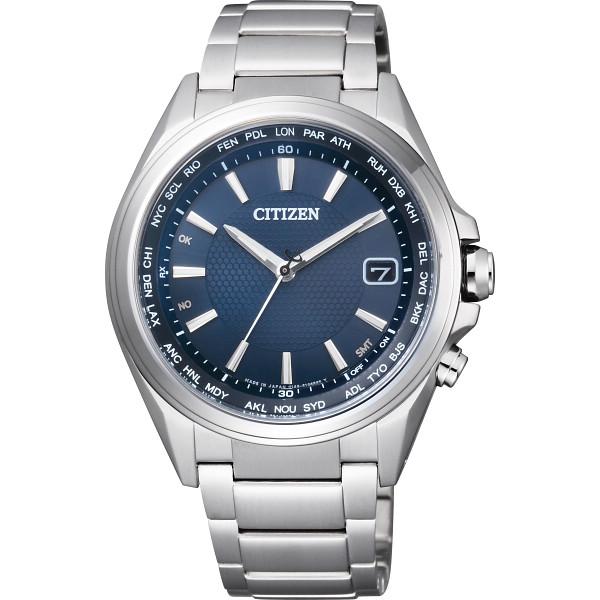 【送料無料】シチズン アテッサ メンズ電波腕時計 ネイビー CB1070-56L【代引不可】【ギフト館】