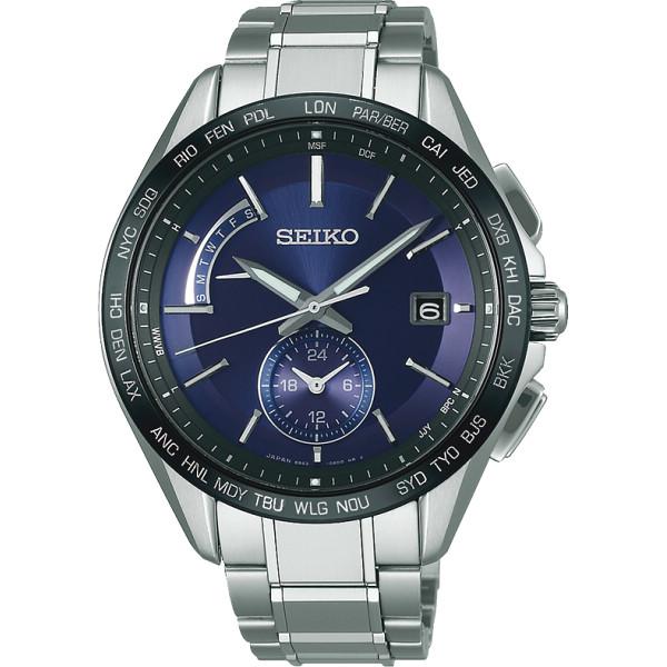 【送料無料】セイコー ブライツ ソーラー電波 メンズ腕時計 SAGA231【代引不可】【ギフト館】