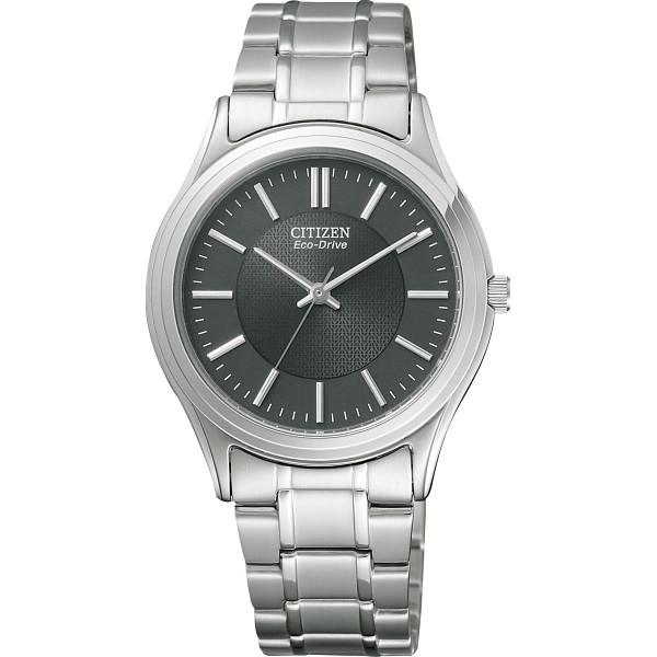 【キャッシュレス5%還元】【送料無料】シチズン メンズ腕時計 ブラック FRB59-2453【代引不可】【ギフト館】