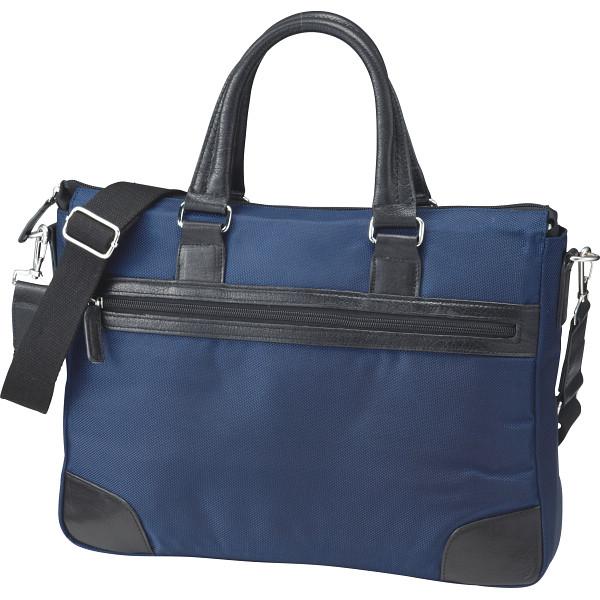 【送料無料】アッシュエル ビジネスバッグ ブルー B‐HLM165018BL【代引不可】【ギフト館】