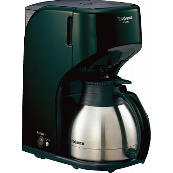 【送料無料】象印 コーヒーメーカー ステンレスサーバータイプ(5杯用) ダークグリーン EC-KT50-GD【代引不可】【ギフト館】