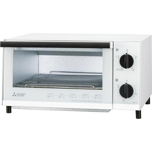 【送料無料】三菱 オーブントースター BO-S7-W【代引不可】【ギフト館】
