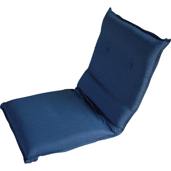 【キャッシュレス5%還元】【送料無料】ズレ落ち防止加工 折りたたみ座椅子 ブルー TT-06BL【代引不可】【ギフト館】