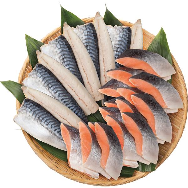 【キャッシュレス5%還元】【送料無料】さば&銀鮭 寒風干しセット【代引不可】【ギフト館】