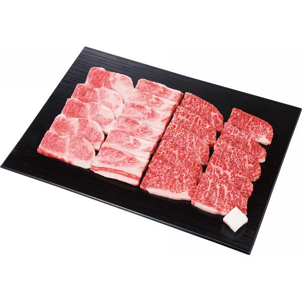 【キャッシュレス5%還元】【送料無料】松阪牛 焼肉用モモバラ(500g)【代引不可】【ギフト館】