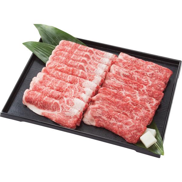 【キャッシュレス5%還元】【送料無料】宮城県産青葉牛 すき焼き用セット(1kg)【代引不可】【ギフト館】