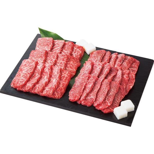 【キャッシュレス5%還元】【送料無料】岩手県産小形牧場牛 焼肉用セット(500g) YK-500【代引不可】【ギフト館】